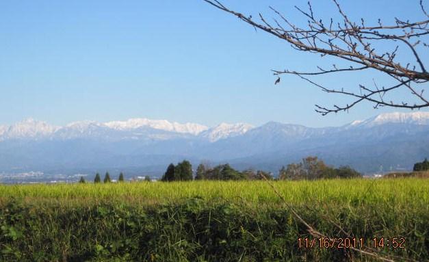 立山パノラマ