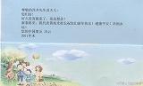フォんユンさんメール