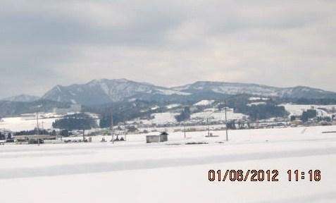 小寒の日・牛岳