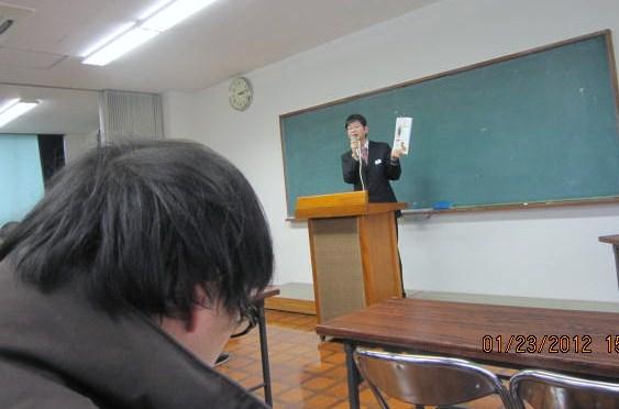 地場もん屋の勉強会・1