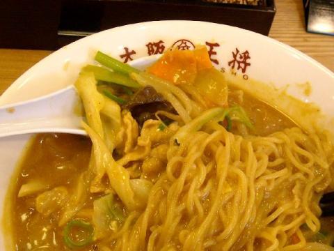 大阪王将三条興野店・野菜カレーラーメン 具