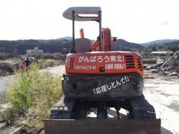 DSCF8868_convert_20110929235913.jpg