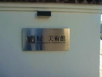 syukusyo-RIMG0335.jpg