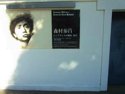 syukusyo-RIMG0336.jpg