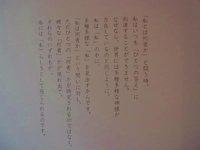 syukusyo-RIMG0339.jpg