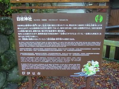syukusyo-RIMG0387.jpg
