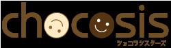 ショコラシスターズのスイートビターなWebコラボ