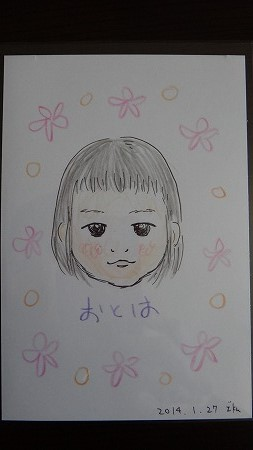 koiji 031