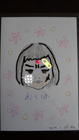 koiji 31