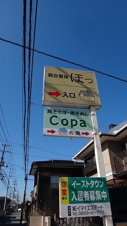 koiji 019