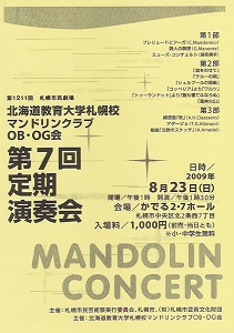 mandolin_7[1]