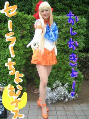 IMG_0138-2.jpg