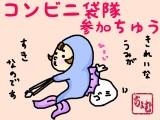 gomihiroi2-2.jpeg
