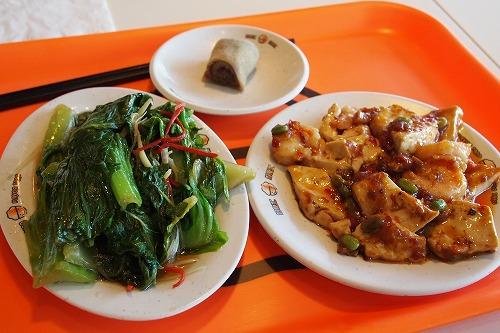 中国のお食事