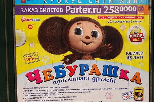PA080208_20111112102307.jpg