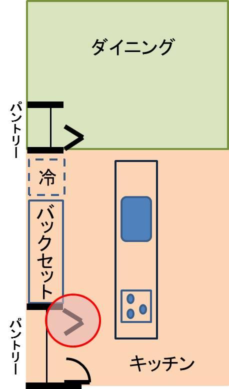 キッチン間取り図2