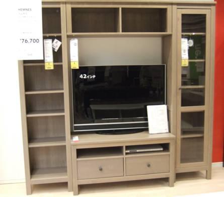 テレビボードIKEA1