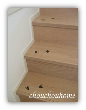 階段ステッカー3とり
