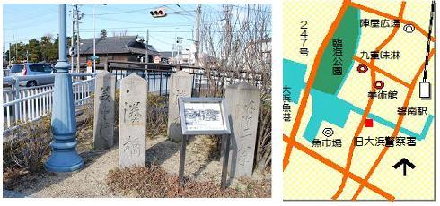 大浜警察署マップ