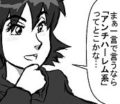 1koma_Act00138-05