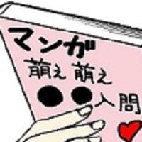 Y-1_120220_hyoushi