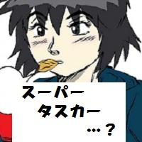 Y-1_120305_hyoushi