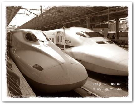 大阪旅行①