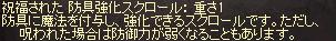 LinC0461_002.png