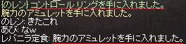 LinC0473_002.png