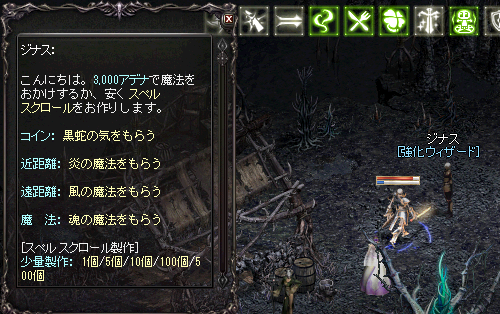LinC0506.png