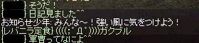 LinC0536.png