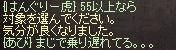 LinC0548_001.png