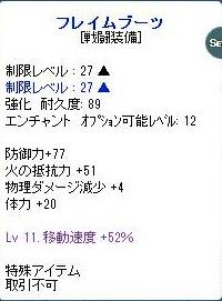 20111114_4.jpg