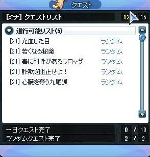 20111114_7.jpg
