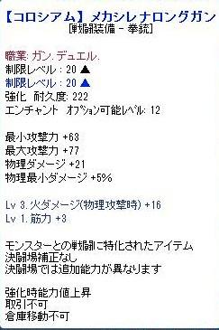 20111116_2.jpg