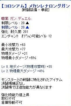 20111116_3.jpg