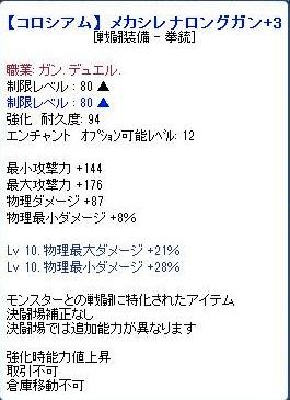 20111118_2.jpg