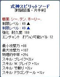 20111119_9.jpg