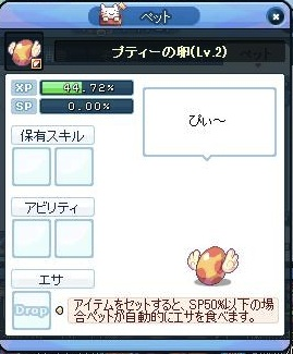 20111120_2.jpg