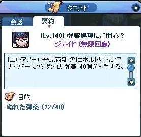 20111123_2.jpg