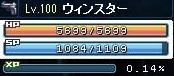 20111129_7.jpg