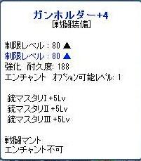 20111204_6.jpg