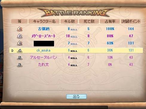 20111205_17.jpg