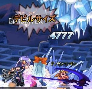 20111209_6.jpg