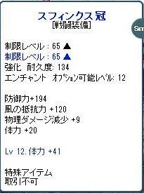 20111213_10.jpg