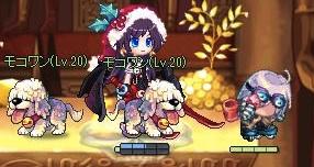 20111213_17.jpg