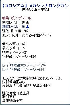 20111214_3.jpg