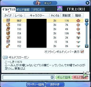 20111215_1.jpg