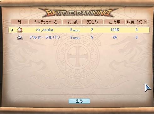 20111215_25.jpg