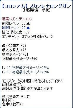 20111216_5.jpg